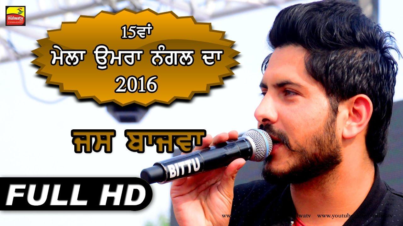 JASS BAJWA | LIVE at UMRA NANAGAL (Amritsar) |15ਵਾਂ ਉਮਰਾ ਨੰਗਲ ਮੇਲਾ - 2016 | NEW LIVE | Full HD |