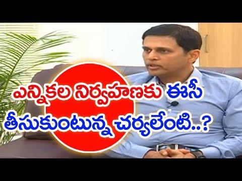 EC CEO Rajath Kumar Exclusive Interview   Telangana Elections 2018   Part 1   Mahaa News