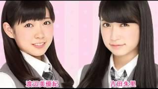 """NMB木下百花、高橋みなみに""""暴言"""" NMB48の木下百花(17)、川..."""