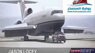 بك اب تنقذ طائرة في هبوط اضطراري فقدت العجلة الأمامية