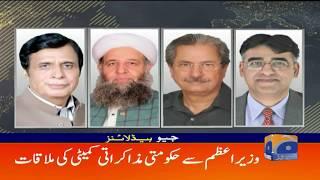 Geo Headlines 03 PM | 23rd October 2019