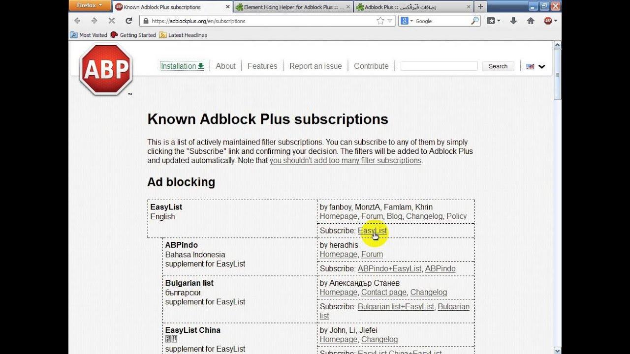 تركيب اد بلوك بلس على الفايرفوكس+الفلاتر الضرورية