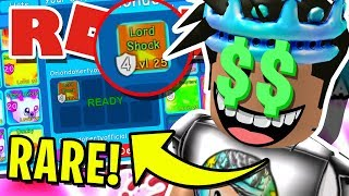 BUBBLEGUM SIMULATOR *BEST* PLAYER GIVES ME *GIANT* SECRET PET LORD SHOCK FOR FREE!! [UPDATE 26]