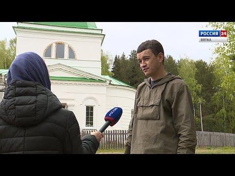 Вести. Киров (Россия-24) 26.05.2020 (ГТРК Вятка)