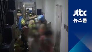 아파트 14층서 화재…50대 거주자 1명 사망