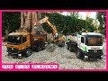 Excavator for Kids - Excavator, Trucks, Dump Truck at  Work - Trucks for Kids