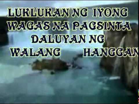 Banal Mong Tahanan With Lyrics - YouTube