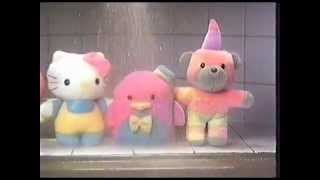1986 Tonka Hello Color Tub Toy Commercial thumbnail