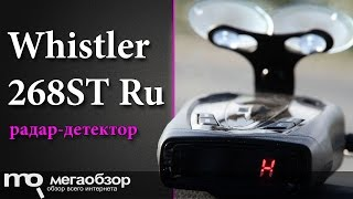 Огляд Whistler 268ST Ru. Радар-детектор