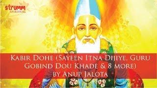 Kabir Dohe (Sayeen Itna Dijiye, Guru Gobind Dou Khade & 8 more) by Anup Jalota