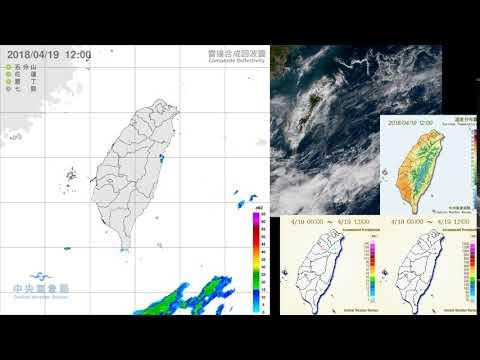 Taiwan Weather - 2018/04/19