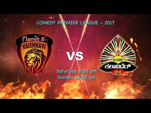 Realmix Comedy Premier League-2017,Planet G Vaishnavi v/s icare Kalavider Bedra. Promo-3