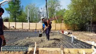 видео Теплопроводность бетона