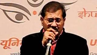 Sudesh Bhonsle