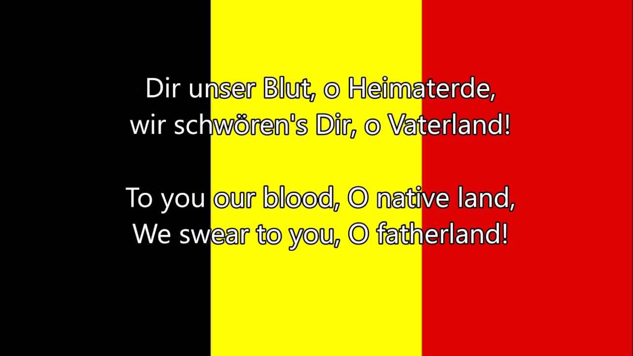Download National Anthem of Belgium - La Brabançonne (FR, DE, NL, EN lyrics)