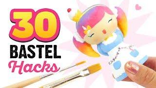 30 HACKS und TRICKS zum Basteln und ZEICHNEN lernen! Malen Anfänger Tipps! Cute life Hacks