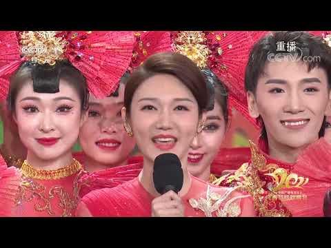 2021 Spring Festival Gala - Part 1/4  CCTV English
