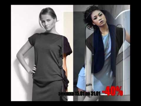 Реклама магазин женской одежды MU