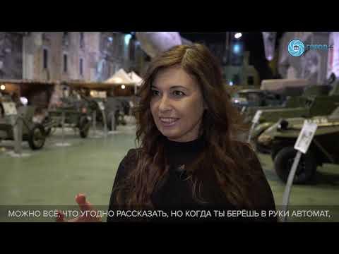 Сюжет о выставке «ЛЕНРЕЗЕРВ» телеканала «Город+»