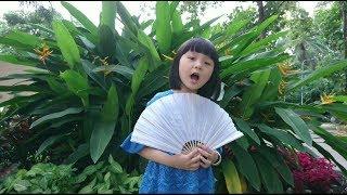 Uyên Chiêu đọc bài thơ Gió Từ Tay Mẹ (Tg: VƯƠNG TRỌNG) | Bé đọc thơ | Thơ hay cho bé