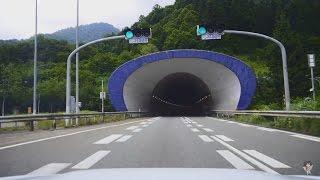 【関越自動車道】塩沢石打IC~(関越トンネル)~谷川岳PA