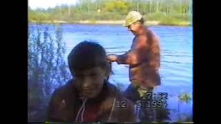 Рыбалка Тарту  Май 1994г. Семейная хроника.