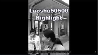 Laoshu505000 BEST Moments (American polyglot blowing peoples m…