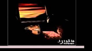 MANDARA - WIND SONG [Feat. KIAVE - Amy DENIO]