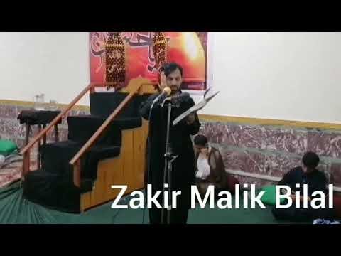 Pashto Matam Robai//zakir Malik Bilal 2018
