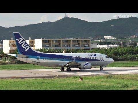 石垣空港名物 ロケットスタート! ANA WINGS Boeing 737-500 JA8419 離陸 2011.10.21