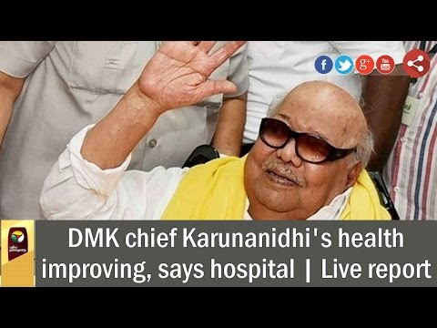 DMK chief Karunanidhi