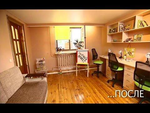 Универсальное пространство для многодетной семьи - Удачный проект - Интер