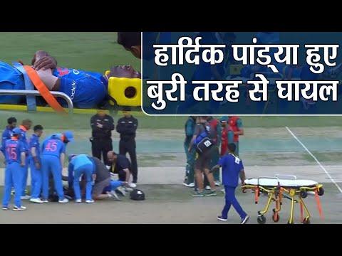 India Vs Pakistan Asia Cup 2018: Hardik Pandya Gets Serious Back Injury while Bowling|वनइंडिया हिंदी