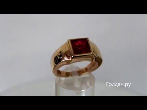Кольцо мужское с квадратным камнем z20198612