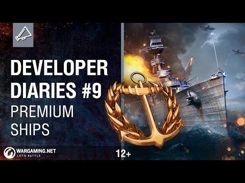 World of Warships Dev Diaries #9: Premium Ships