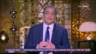 برنامج مساء dmc مع أسامة كمال - حلقة الجمعة 10-2-2017 ( التعليم في مصر )