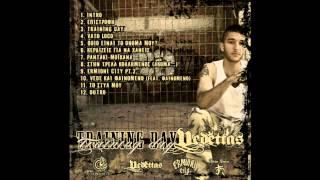 Vedettas - Vede kai Fainomeno (feat Fainomeno)