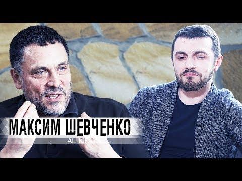 Максим Шевченко: Тумсо