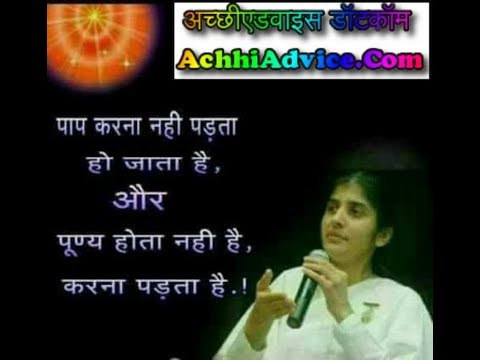Bk Shivani Latest Video Speech Anmol Vichar Quotes In Hindi Youtube