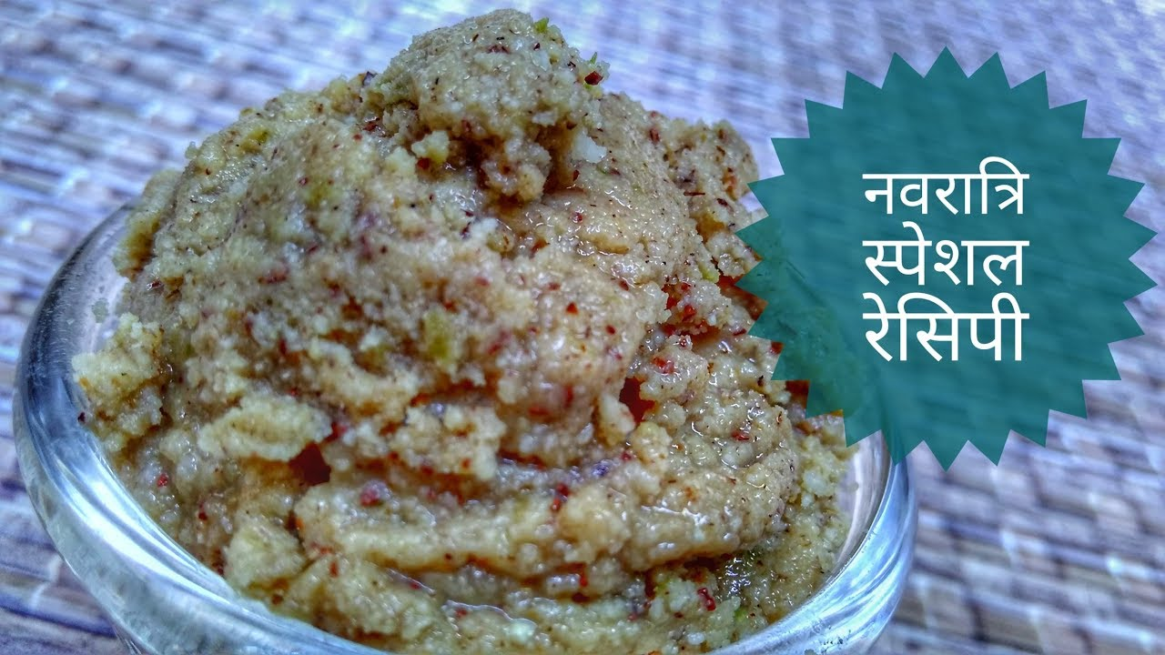 Peanut chutney in hindi by indian food made easy navratri special peanut chutney in hindi by indian food made easy navratri special recipes in hindi forumfinder Choice Image