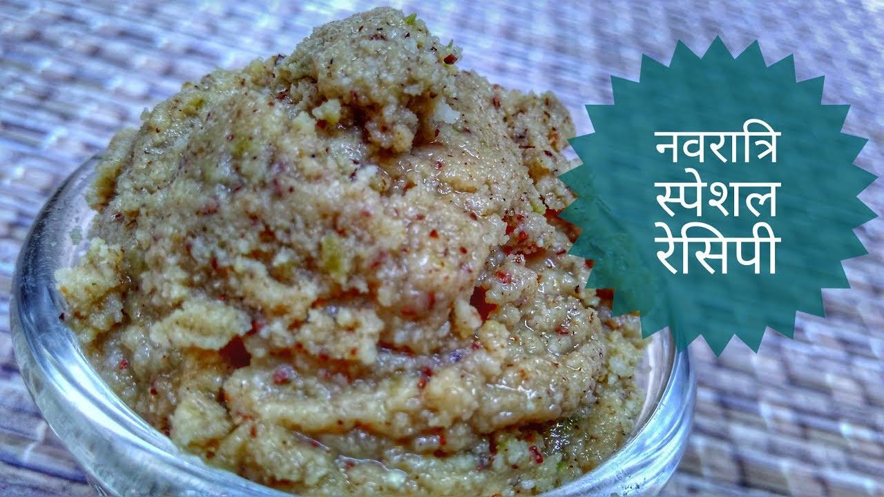 recipe: how to make peanut chutney in hindi [28]