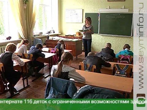 Детей из школы интерната Курска осмотрели специалисты