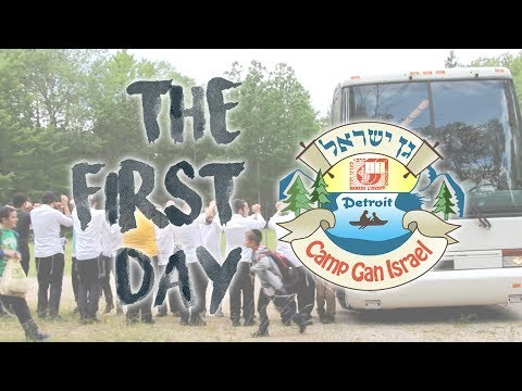 The First Day - CGI Detroit 5777