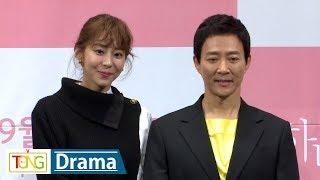 [Full ver.] 최수종·유이 '하나뿐인 내편'(My Only One) 제작발표회 (KBS Drama, 이장우, 나혜미)