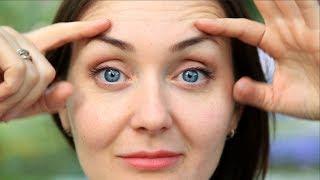 видео Как сделать красивые брови: коррекция формы косметикой и оформление салонными процедурами