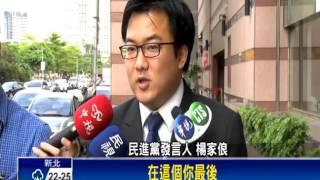 吳副談美豬 質疑蔡英文訪美「有默契」-民視新聞