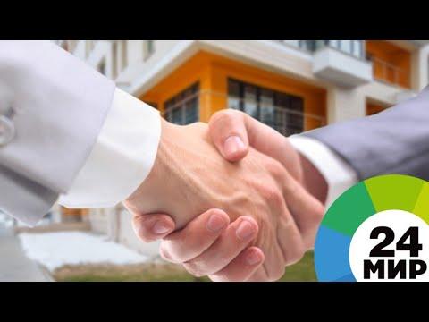 видео: В Сочи проходит Всероссийская неделя охраны труда - МИР 24