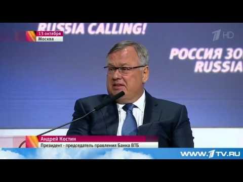"""Андрей Костин (ВТБ): """"малый и средний бизнес не востребованы"""""""