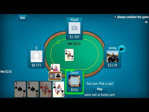карточная игра сека онлайн
