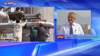 مصافي عدن تعرض أول شحنة وقود